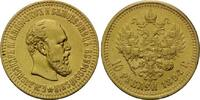 10 Rubel 1894 AC, Russland, Alexander III., 1881-1894, kl.Kr., winz.Rdf... 5235,00 EUR kostenloser Versand