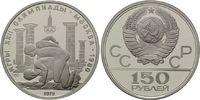 150 Rubel 1979, Russland, Olympische Sommerspiele 1980 in Moskau, PP  730,00 EUR kostenloser Versand