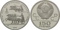 150 Rubel 1979, Russland, Olympische Sommerspiele 1980 in Moskau, PP  790,00 EUR kostenloser Versand