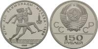 150 Rubel 1980, Russland, Olympische Sommerspiele 1980 in Moskau, PP  850,00 EUR kostenloser Versand