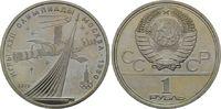 Rubel 1979, Russland, Eroberung des Kosmos: Sputnik und Sojus, unz.  3,00 EUR  zzgl. 6,40 EUR Versand
