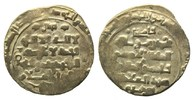 Post Abbasiden, AV Dinar o.J.,  GOLD, ss Ghaznaviden. Zahir al daulah Ib... 260,00 EUR inkl. gesetzl. MwSt., zzgl. 6,40 EUR Versand