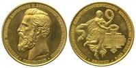 Goldmed. von Brehmer, 1874 Bremen, Interna...