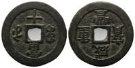 10 Cash, Kiangsu.,  China, Ching-Dynastie, Kaiser Hsien Feng, 1851-1861... 26,00 EUR kostenloser Versand