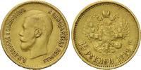 10 Rubel 1899, Russland, Nikolaus II., 1894-1917, ss-vz  445,00 EUR435,00 EUR kostenloser Versand