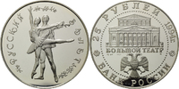 25 Rubel 1994 Russland, Schwanensee - 5oz, PP  195,00 EUR  zzgl. 6,40 EUR Versand