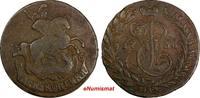 10 Piastres AH AH World Coins Egypt Silver AH1380 (1960)   Mintage-500,... 11,05 EUR  zzgl. 14,10 EUR Versand
