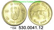 10 Paise 1971 Nepal *194  FAO Kuh . 530.0041.12 v-unc  2,00 EUR  zzgl. 4,75 EUR Versand