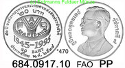 Thailand 20 Baht 1995 PP *470 KMY308 FAO 5...