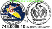 500 Pesetas 1997 West Sahara RASD Sahara bei Schön *33 KM34 Farbmünze K... 59,75 EUR  zzgl. 6,50 EUR Versand