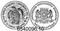 25 Shillings 1984 Somalia *40a Weltfischerei-Konferenz Suppenschildkröt... 155,00 EUR