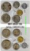 181,5 Pesetas 1980 / 1982 Spain Spanien *45-*50 FWM´82 Kursmünzensatz l... 23,25 EUR  zzgl. 4,75 EUR Versand