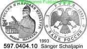 3 Rubel 1993 Russland *304 KMY451 Sänger Schaljapin . 597.0404.10 PP  34,75 EUR  zzgl. 4,75 EUR Versand