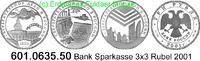 3 Rubel 2001 Russland *695-697 KM734-736 Bank 3x3 Rubel . 601.0635.50 PP  120,00 EUR  zzgl. 6,50 EUR Versand
