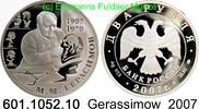 2 Rubel 2007 Russland Gerasimow Antropologe . 601.1052.10 PP  29,00 EUR  zzgl. 4,75 EUR Versand