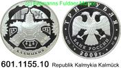 3 Rubel 2009 Russland Republik Kalmykia Kalmück . 601.1155.10 PP  52,00 EUR  zzgl. 6,50 EUR Versand