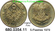 5 Piastres 1979 Syrien *49 KM116 unc  2,00 EUR  zzgl. 4,75 EUR Versand