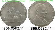 Medaille 1980 Deutschland Fulda Fulda Papstbesuch Eisen . 855.0582.11 unc  25,75 EUR  zzgl. 4,75 EUR Versand