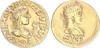 Gold- Stater 211-228 n.Chr. Antike / Bosporus Rheskuporis II Bosporus R... 1400,00 EUR kostenloser Versand