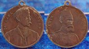 Medaille Kupferm auf Afrikaforscher Peters, Pascha  Deutsche Kolonien, ... 110,00 EUR  +  7,50 EUR shipping