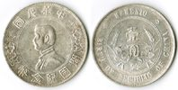 1 Dollar 1927 China China 1 Dollar 1927 Memento - Birth of Republic of ... 175,00 EUR95,00 EUR  +  7,50 EUR shipping
