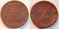 1 Mark o.Jahr Kaiserreich / Probe Probe für ein 1 Mark Kaiserreich Einf... 125,00 EUR  +  7,50 EUR shipping