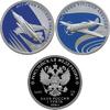 2 x 1 Rubel 2016 Russland Geschichte der R...