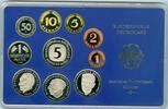 Bundesrepublik Deutschland 12,68 DM Kursmünzensatz