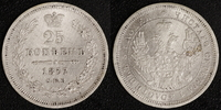 25 Kopeken 1857 St. P. Russland Alexander III. (1855-81) ss+  60,00 EUR  zzgl. 5,00 EUR Versand