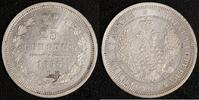 25 Kopeken 1855 St. P. Russland Nikolaus I. (1825-55) ss-vz  60,00 EUR  zzgl. 5,00 EUR Versand