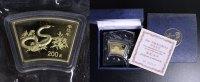 200 Yuan 2001 China  Jahr der Schlange PP/OVP+Zert.  1329,00 EUR kostenloser Versand
