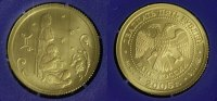 25 Rubel 2005 Russland Zwillinge - Sternzeichen/ Tierkreiszeichen - Gold   420,00 EUR  +  10,00 EUR shipping