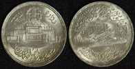 1 Pound AH1399/1979 Ägypten 25 Jahre Münze Abbasia f.st/l.Patina  15,00 EUR  zzgl. 5,00 EUR Versand