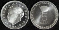 5 Leva 1964 Bulgarien 20 Jahre Volksrepublik - geringe Auflage PP*  19,00 EUR  zzgl. 5,00 EUR Versand