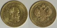 5 Rubel 1886 Russland Alexander III. - St. Petersburg ss+/kl.Kr.  680,00 EUR kostenloser Versand