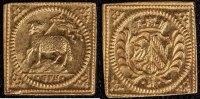 1/4 Dukatenklippe lamm o.J.(1700) Nürnberg Georg Friedrich Nürnberger, ... 400,00 EUR kostenloser Versand