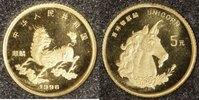5 Yuan 1996 China Einhorn st  140,00 EUR  zzgl. 5,00 EUR Versand