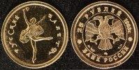 25 Rubel 1993 Russland 25 Rubel 1993 - Ballerina st  200,00 EUR  zzgl. 5,00 EUR Versand