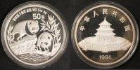 50 Yuan 1991 China Panda st  400,00 EUR kostenloser Versand