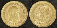 5 Rubel 1889 Russland Alexander III.(1881-94) ss  540,00 EUR kostenloser Versand