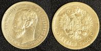 5 Rubel 1900 Russland Nikolaus II.   190,00 EUR  zzgl. 5,00 EUR Versand