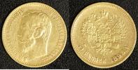 5 Rubel 1898 Russland Nikolaus II.   190,00 EUR  zzgl. 5,00 EUR Versand
