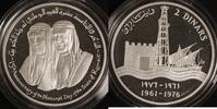 2 Dinar 1976 Kuwait 15 Jahre Unabhängigkeit P.P.  60,00 EUR  zzgl. 5,00 EUR Versand