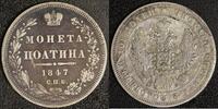 1/2 Rubel-Poltina 1847 St. P. Russland Nikolaus I. (1825-55) ss  150,00 EUR  zzgl. 5,00 EUR Versand