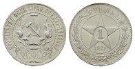 Rubel 1921, Petrograd. RUSSLAND  Fast Stempelglanz  /  , Stempelglanz  180,00 EUR
