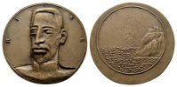 Bronzegußmedaille o.J. PERSONENMEDAILLEN Rilke, Rainer Maria. *1875 Pra... 80,00 EUR