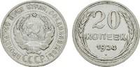 20 Kopeken 1924. RUSSLAND Republik,1917-1991. Sehr schön +.  10,00 EUR  zzgl. 4,50 EUR Versand