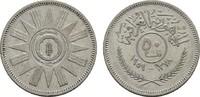 50 Fils 1959. IRAK Republik. Sehr schön-vorzüglich  8,00 EUR  zzgl. 4,50 EUR Versand