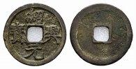 2 Cash - Shao Xing yuan bar  CHINA Gao Zong, 1127-1162. Sehr schön +  90,00 EUR  zzgl. 4,50 EUR Versand