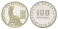 GRIECHENLAND 100 Drachmen Republik.
